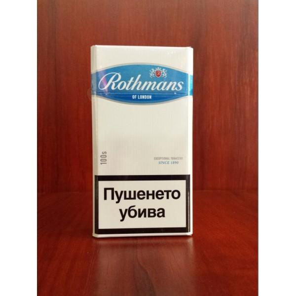ЦИГАРИ РОТМАНС СВ.СИН 100ММ