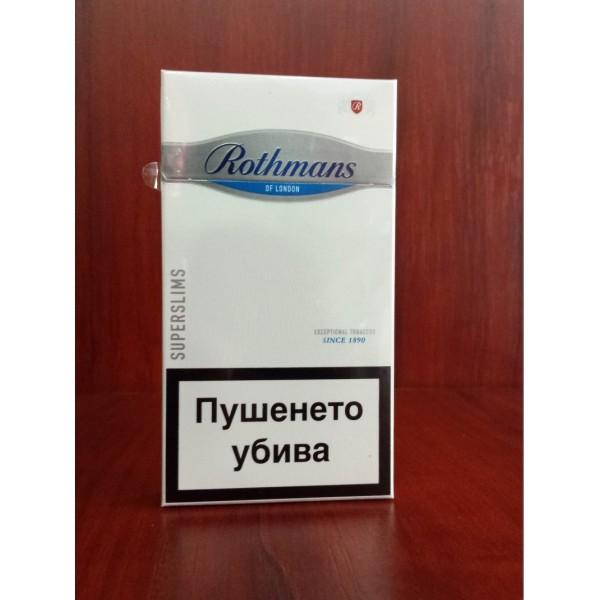 ЦИГАРИ РОТМАНС СИЛВЪР СЛИМС