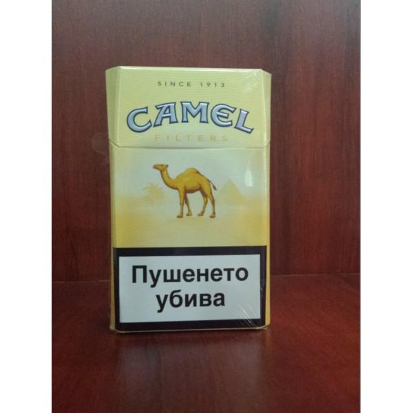 ЦИГАРИ КАМЕЛ ЖЪЛТ