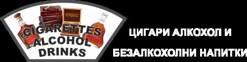 """""""Марго 2013"""" ЕООД"""